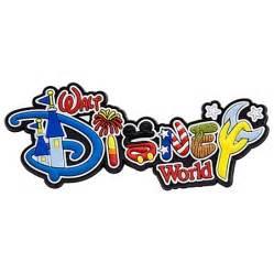 vacation registry wedding disney magnet walt disney world resort logo