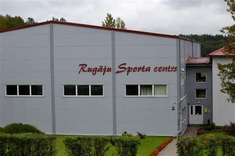 Rugāju novada profesionālās ievirzes sporta izglītības iestāde