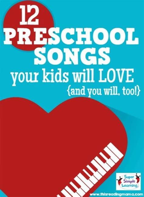 12 preschool songs your will preschool songs 915   166b37c5a0160c46f3fb9d65cbf28249 preschool routine preschool songs