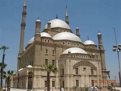 Mosque Building Muslim Worship Islamic Church Center