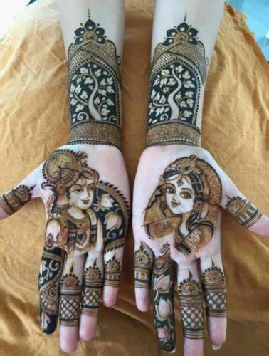 bridal palm mehendi design   bridal palm