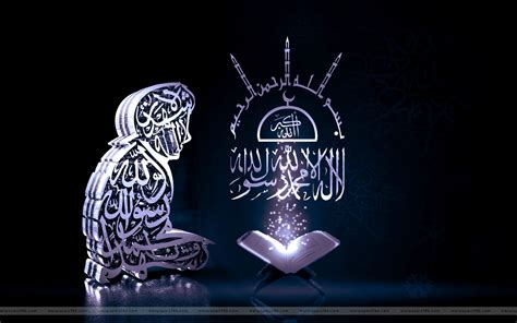 Islamic Photo 3d by Wallpapers Allah Gallery