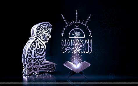 Download Wallpapers Allah Gallery