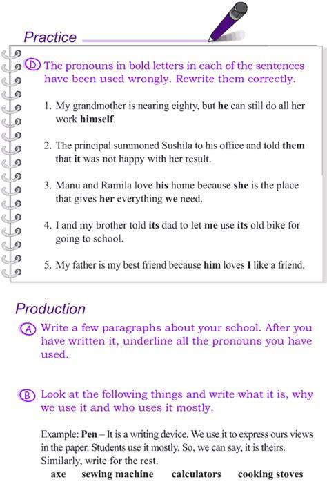 grade 4 grammar lesson 9 pronouns number gender and grade 4 grammar lesson 9 pronouns number gender and