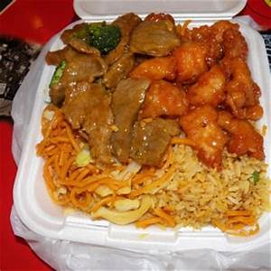 China Gourmet Chinese Fast Food Fast Food 317 S Bwy