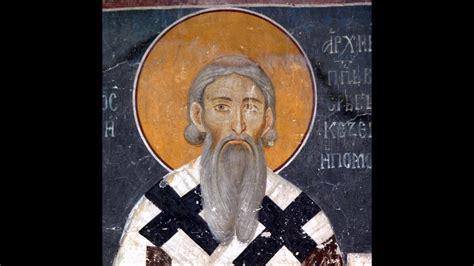 Serbian Orthodox Music - Himna Svetom Savi - YouTube