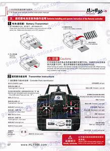 The Latest 6 0  6 1 Version Guide Of Hl Toys Rc Tanks  Heng