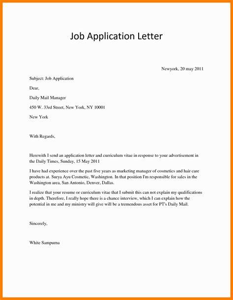 graphic design internship cover letter sample samples