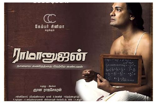 kickass tamil movie free download