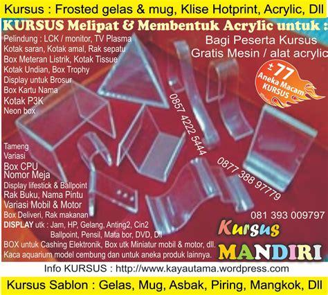 frosted glassfiberglassembosssandblastingetsabevellsandblasting graphic arts materials