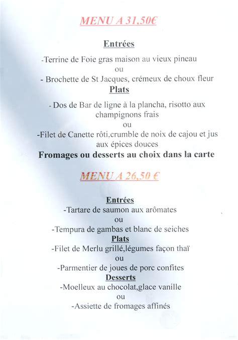 atelier cuisine etienne file restaurant l 39 atelier des cousins menus 2 jpg