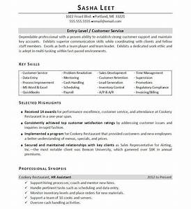 Entry Level Job Resume Qualifications