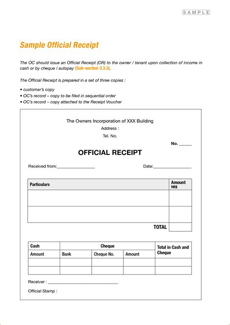 sample receipts teknoswitch