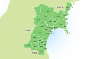 宮城県:宮城県の賃貸マンション住宅情報を検索 | いい部屋ネット