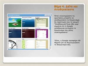 u online u u google docs With google docs share online
