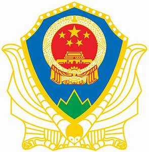 File:State Forestry Administration of P.R.China badge.svg ...