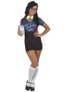 Halloween Yard Inflatables 2012 by Nerd Costume Nerd Costume Ideas For Girls