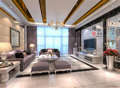 modern drawing room designs modern living room ceiling design peenmedia com