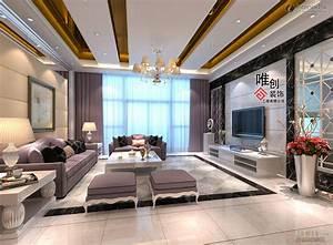 modern living room ceiling design peenmediacom With modern living room ceiling design