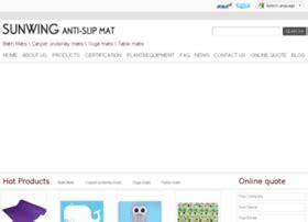 grip-mat.com at WI. 北京蓝冠婴幼儿早教亲子园