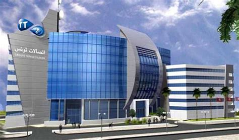 tunisie telecom achève la migration de système d