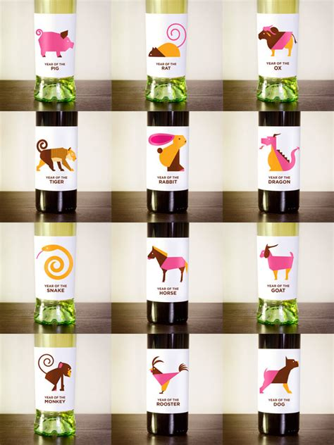 chinese zodiac wine packaging  invitation set