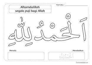 mewarnai kalimat thayyibah alhamdulillah