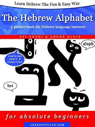 Learn Hebrew The Fun & Easy Way The Hebrew Alphabet  A Picture Book For Hebrew Language