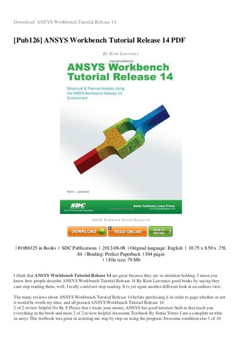 review ansys workbench tutorial release   ffc