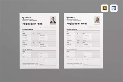 customize  registration form template