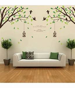 StickersKart contemporary PVC Wall Stickers - Buy