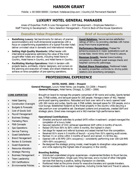 shipping and receiving clerk resume cover letter