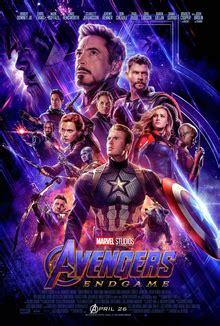 Avengers Endgame Wikipedia