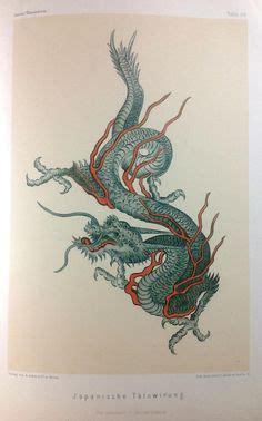 dragon tattoo designs images dragon tattoo designs ink arm tattoo