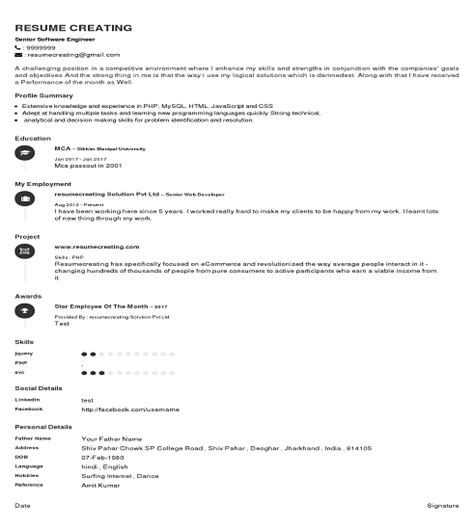 Creating Resume Template by Resume Creating Resume Builder Resume Templates