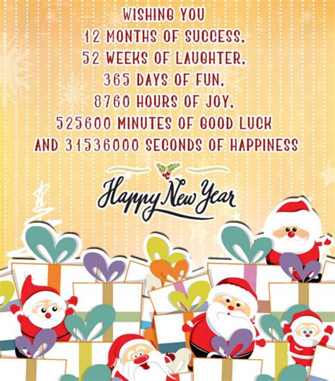fast funny new year poems quotes