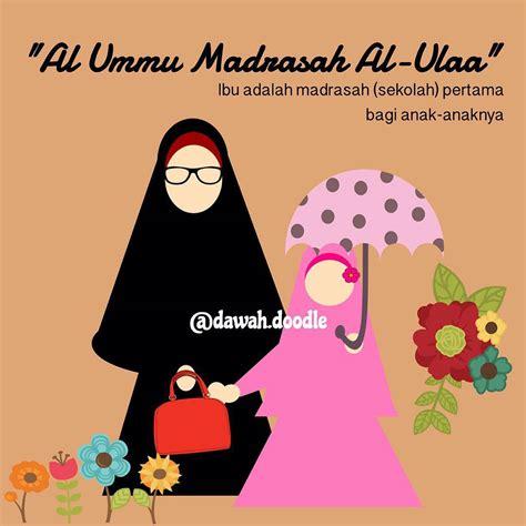 gambar kartun muslimah ibu  anak kantor meme