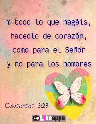 Download Promesas de Amor Bíblicas Google Play softwares