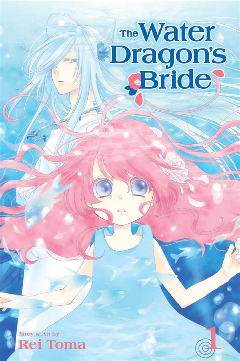 water dragons bride vol  book  rei toma