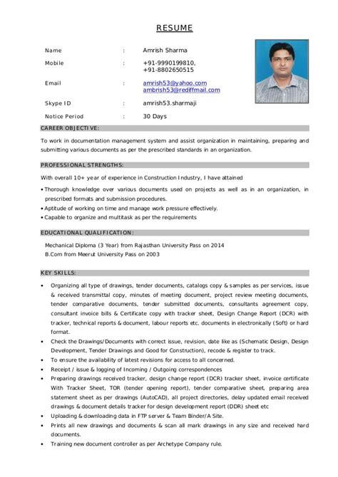cv document controller document controller cv sample