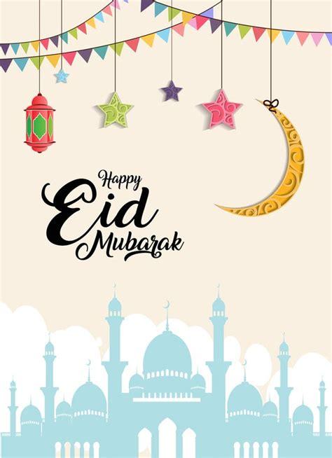 happy eid mubarak  festivities