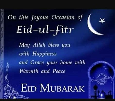 pin  dina shahab  eid eid ul fitr quotes eid