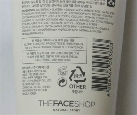 Harga The Shop Cleansing Foam the shop green tea cleansing foam review
