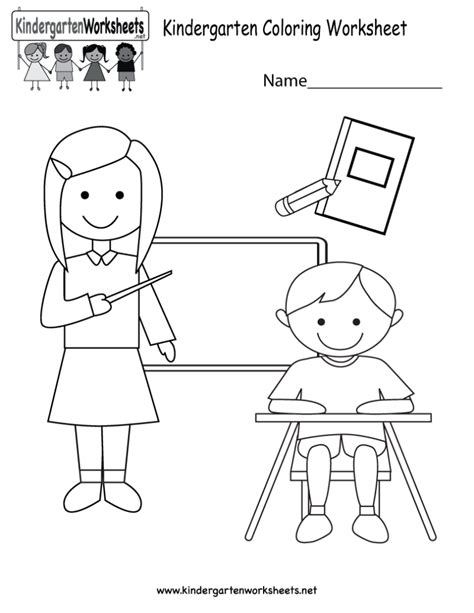 Coloring Pages Kindergarten Color Words Worksheet, Color Worksheets Preschool  101 Coloring Pages