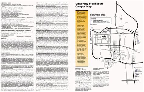 university  missouri maplets