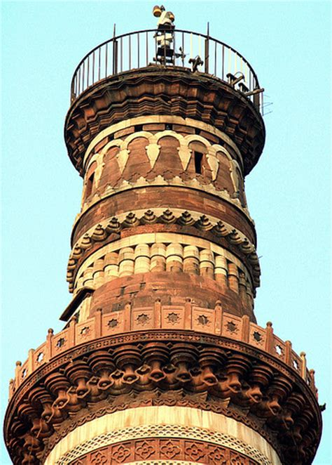 Image result for Qutub Minar Top