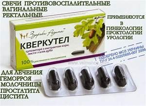 Анестезин свечи от геморроя отзывы