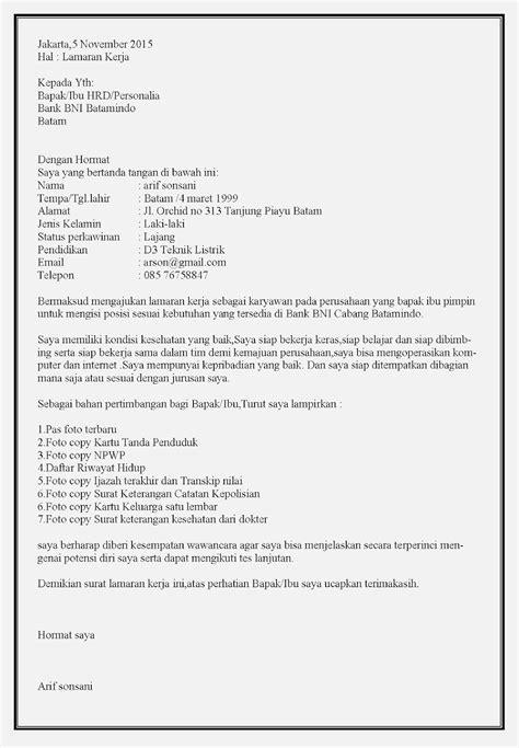 contoh surat lamaran kerja bank bni contoh surat