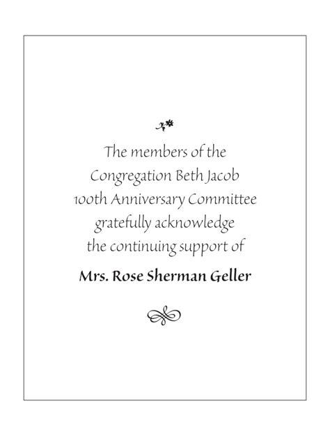 cbj  anniversary tribute book