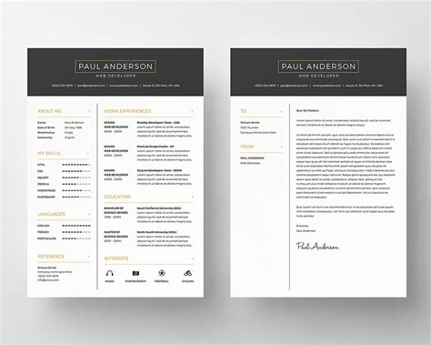photoshop resume template free resume psd template graphicsfuel